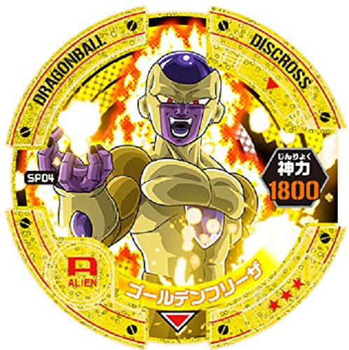 Image 9 for Dragon Ball Z Chou Kyuukyoku Butou Den