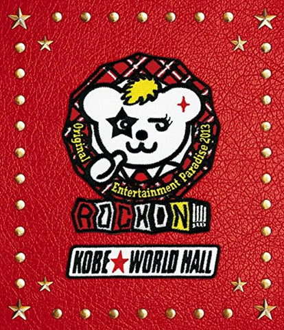 Image for Original Entertainment Paradise 2013 Rock On Kobe World Kinen Hall