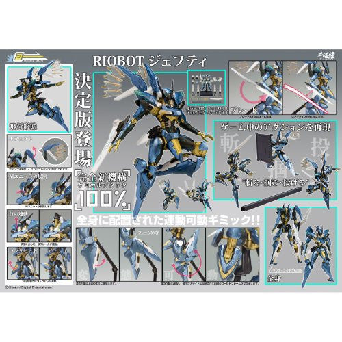 Image 9 for Anubis Zone of The Enders - Jehuty - RIOBOT (Sentinel)