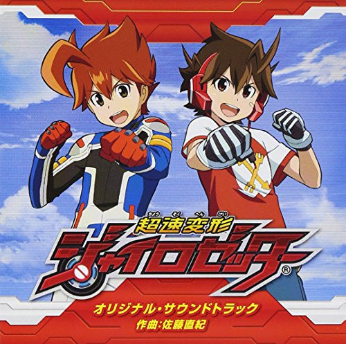 Image 1 for Chousoku Henkei Gyrozetter Original Soundtrack