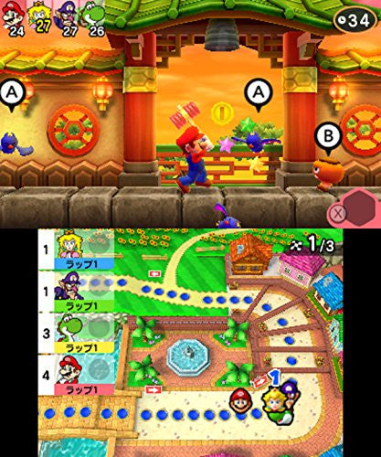 Image 11 for Mario Party Star Rush