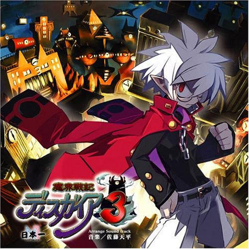 Image 1 for Makai Senki Disgaea 3 Arrange Sound Track