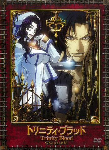 Image for Trinity Blood Chapter.4 Collector's Edition [DVD+CD Limited Edition]
