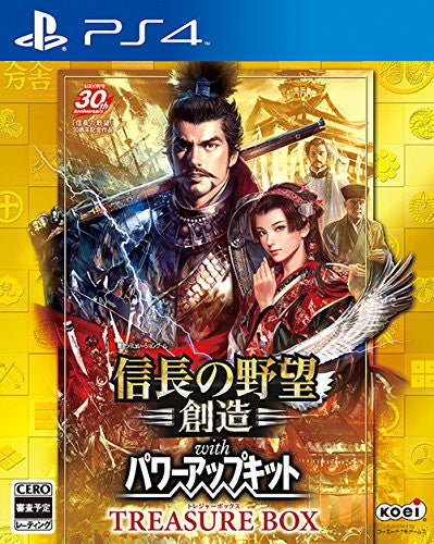 Nobunaga no Yabou: Souzou with Power Up Kit [Treasure Box]