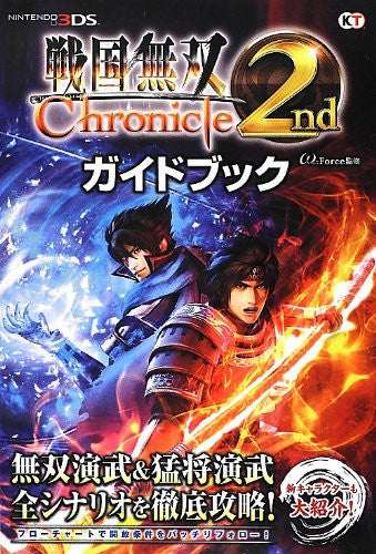 Image 1 for Samurai Warriors Chronicle 2nd Guide Book / 3 Ds