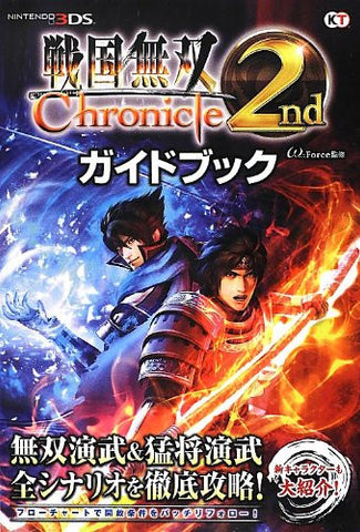 Image for Samurai Warriors Chronicle 2nd Guide Book / 3 Ds