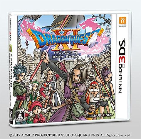 Image for Dragon Quest XI Sugisarishi Toki o Motomete
