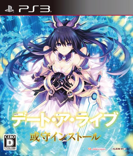 Image 1 for Date A Live: Arusu Install
