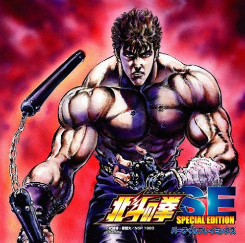 Image 1 for Pachislot Hokuto no Ken SE Virtual Play Mix