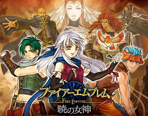 Image for Fire Emblem: Akatsuki no Megami Original Soundtrack