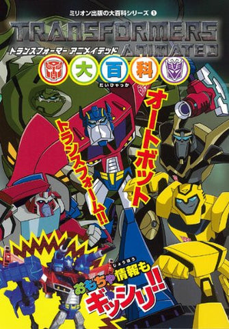 Image for Transformers Animated Daihyakka Encyclopedia Art Book