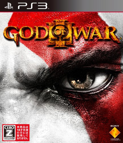 Image 1 for God of War III