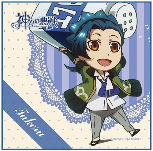 Image 1 for Kamigami no Asobi - Ludere deorum - Totsuka Takeru - Mini Towel - Towel (Chara-Ani)