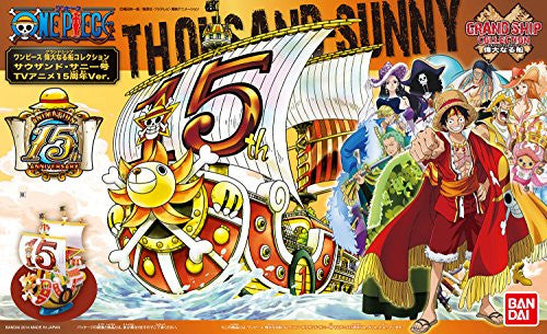 Image 3 for One Piece - Thousand Sunny - One Piece Grand Ship Collection - Thousand Sunny TV Anime 15th Anniversary (Bandai)