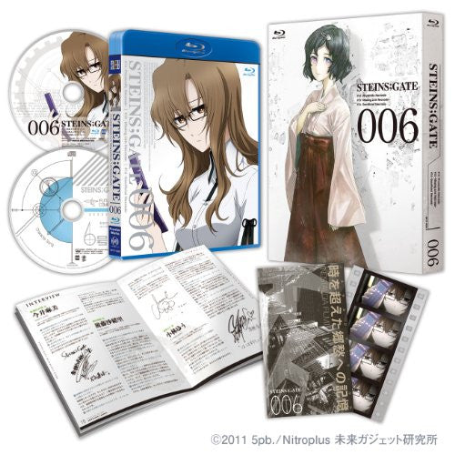 Image 1 for Steins;Gate Vol.6 [Blu-ray+CD Limited Edition]