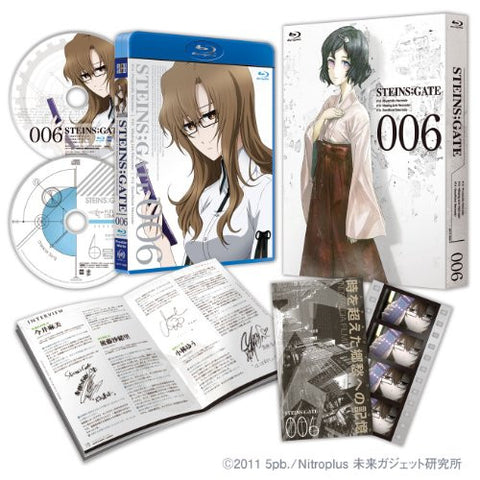 Image for Steins;Gate Vol.6 [Blu-ray+CD Limited Edition]
