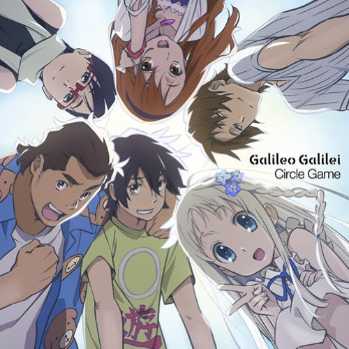 Image 1 for Circle Game / Galileo Galilei [Limited Edition]