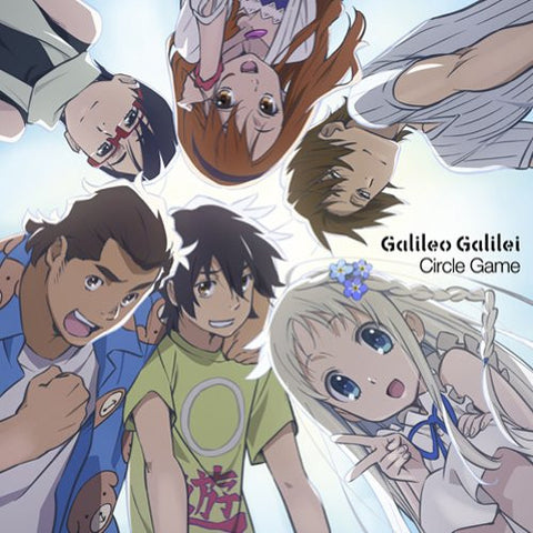 Image for Circle Game / Galileo Galilei [Limited Edition]