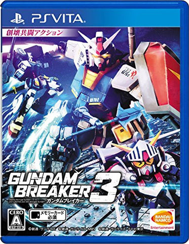 Image for Gundam Breaker 3
