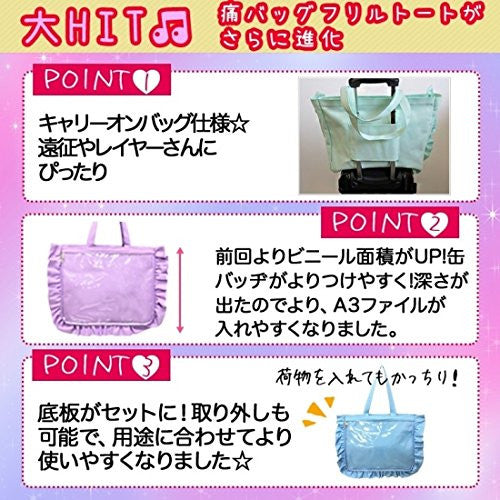 Image 8 for Ita Bag - Clear Tote Bag - Frills - White