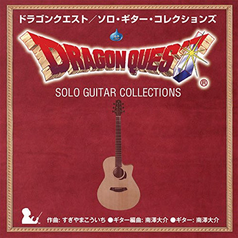 Image for Dragon Quest Solo Guitar Collections