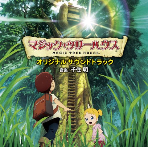 Image for Magic Tree House Original Soundtrack