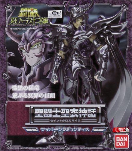 Image 2 for Saint Seiya - Wyvern Rhadamanthys - Saint Cloth Myth - Myth Cloth (Bandai)