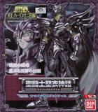 Thumbnail 2 for Saint Seiya - Wyvern Rhadamanthys - Saint Cloth Myth - Myth Cloth (Bandai)