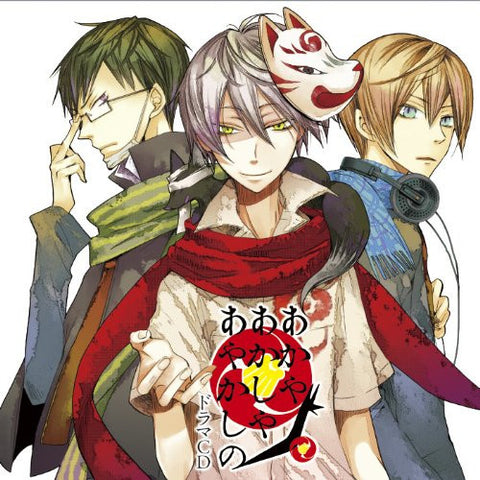 Image for Akaya Akashiya Ayakashino Drama CD