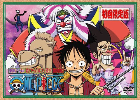 Image for One Piece Jidaigeki Special Mugiwara no Luffy Oyabun Torimonocho 2 [Limited Edition]