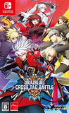 BlazBlue: Cross Tag Battle - Limited Edition - 8