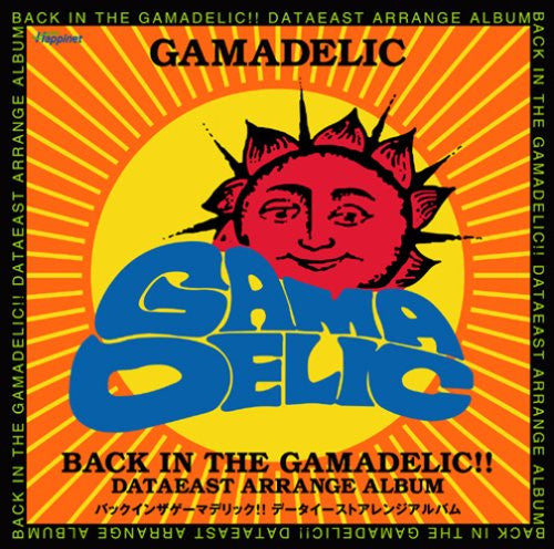 Image 1 for Back in the Gamadelic!! ~Data East Arrange Album~
