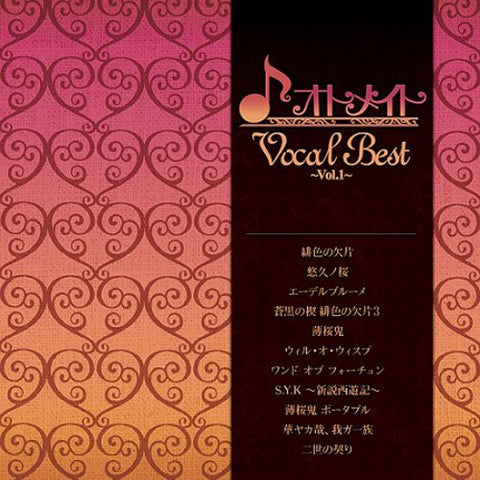 Image for Otomate Vocal Best ~Vol.1~