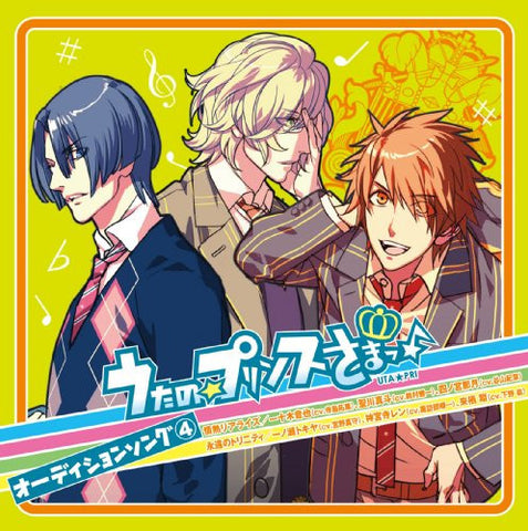 Image for Uta no☆Princesama♪ Audition Song 4 Eternal Tristar / Infinite Trinity