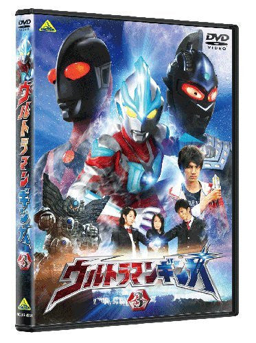 Image 2 for Ultraman Ginga Vol.3