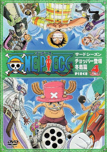 Image 1 for One Piece Third Season Chopper toujou Fuyujima hen piece.4