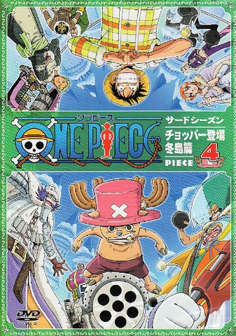 Image for One Piece Third Season Chopper toujou Fuyujima hen piece.4