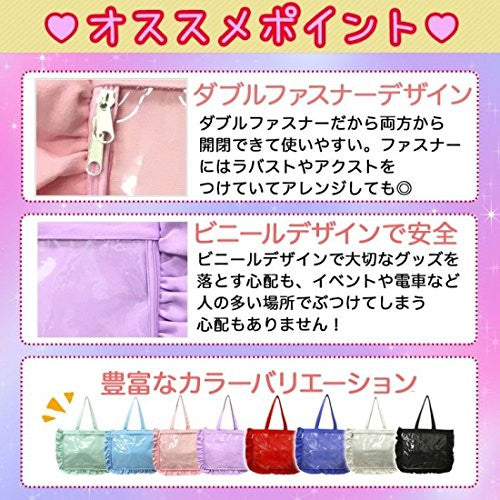 Image 7 for Ita Bag - Clear Tote Bag - Frills - White