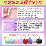 Thumbnail 7 for Ita Bag - Clear Tote Bag - Frills - White