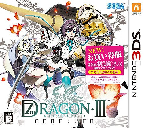 7th Dragon III Code:VFD (Best Price Version)