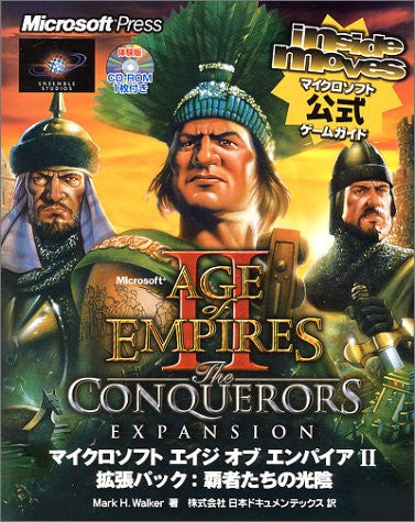 Image 1 for Microsoft Age Of Empires 2 The Conquerors Expansion Inside Moves / Windows