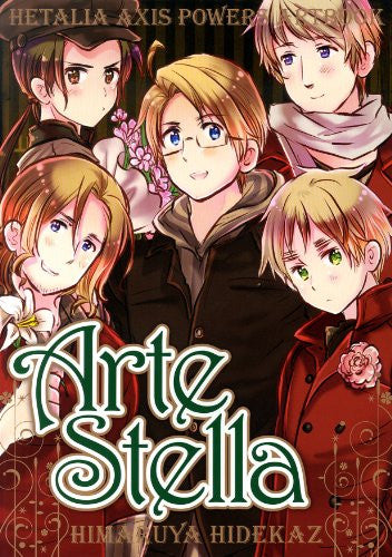 Image 2 for Hetalia Axis Powers   Arte Stella