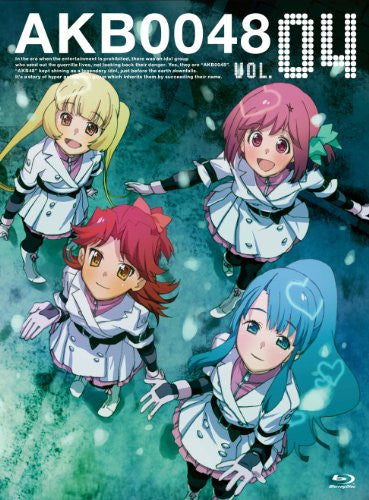 Image 1 for Akb0048 Vol.04