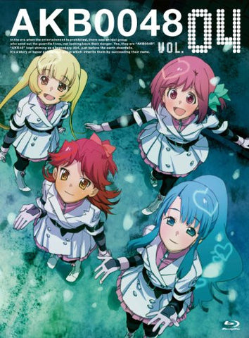 Image for Akb0048 Vol.04