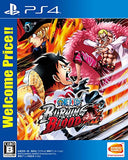 One Piece: Burning Blood (Welcome Price!!) - 1