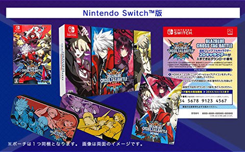 BlazBlue: Cross Tag Battle - Limited Edition