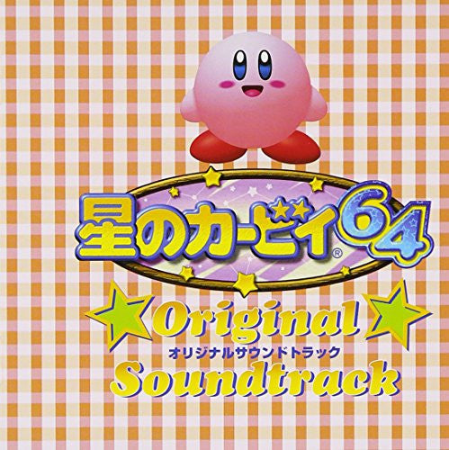 Image 1 for Hoshi no Kirby 64 Original Soundtrack