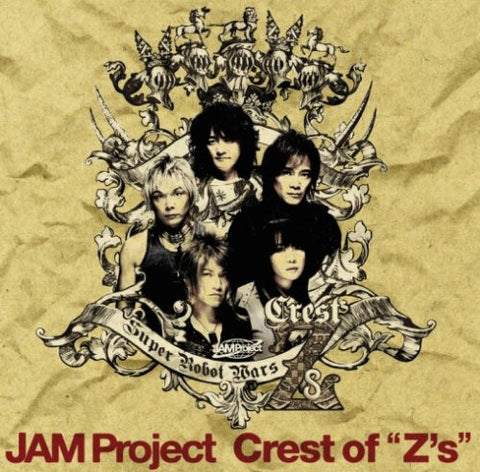 "Image for Crest of ""Z's"" / JAM Project"