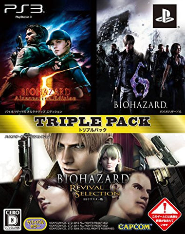 Image for Biohazard Triple Pack