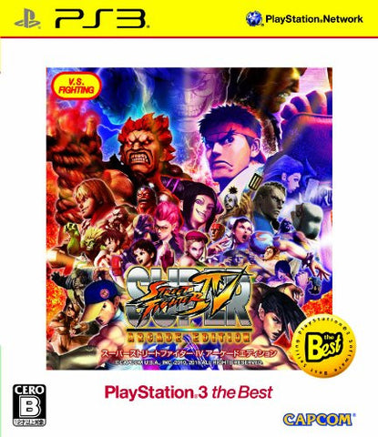 Image for Super Street Fighter IV: Arcade Edition (PlayStation3 the Best)